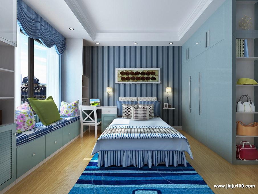 蓝色系儿童房家具定制