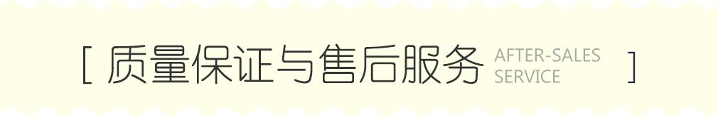 https://image.snimay.com/20161109/09201247a32l.jpg