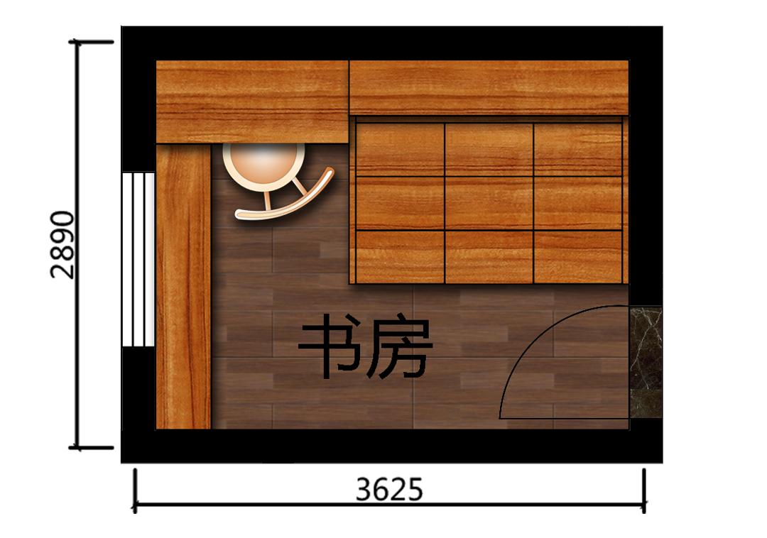 9㎡小书房设计户型图