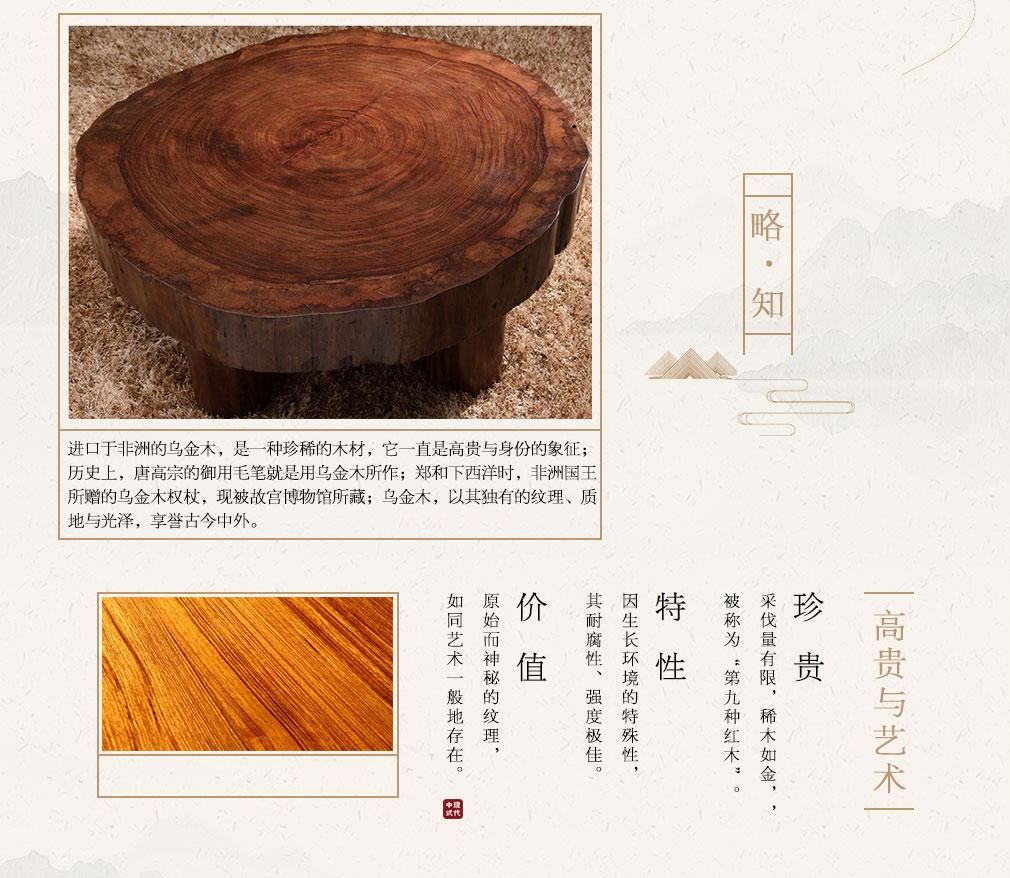 乌金木材质床头柜