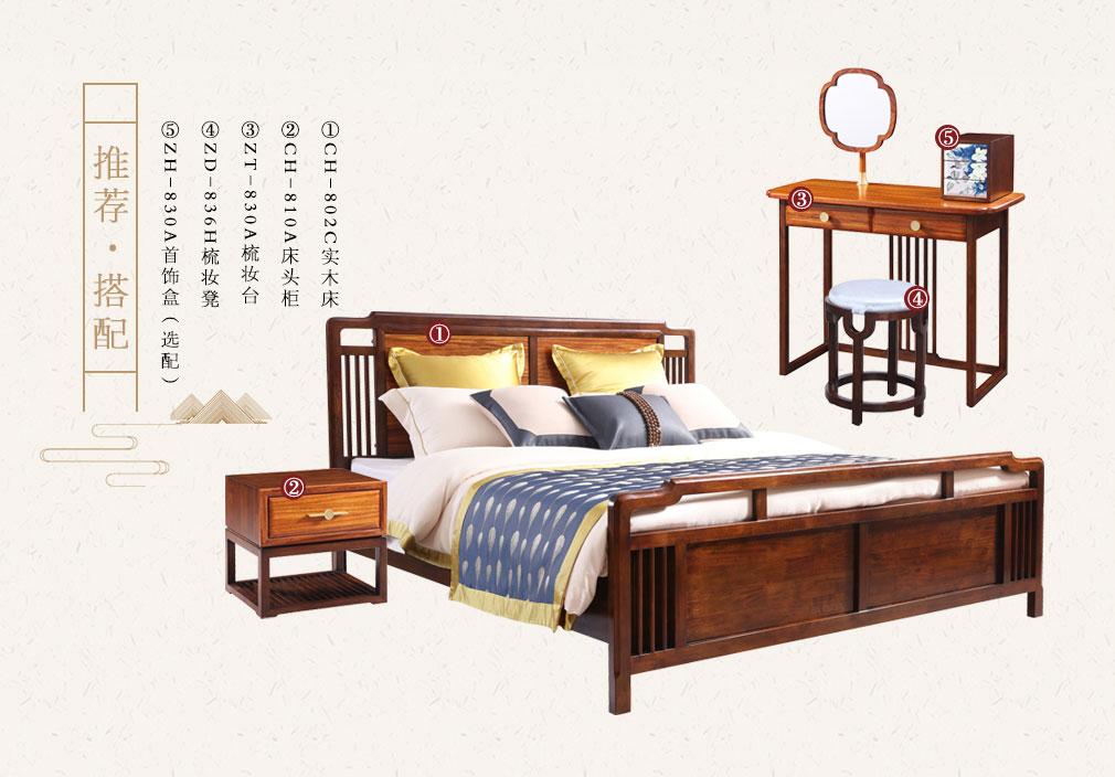 新中式乌金木床头柜摆放效果