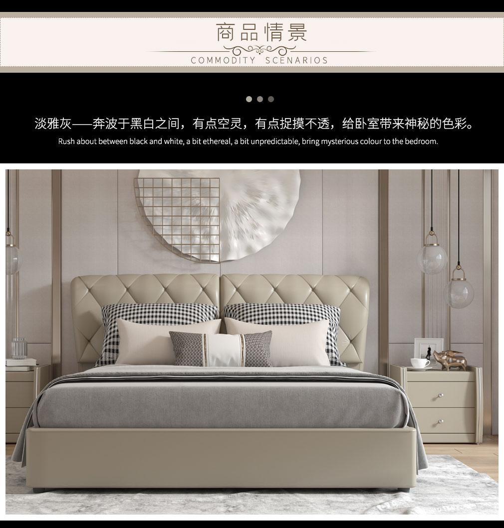 单人布艺沙发床_简欧风格实木框架软床设计_软床设计效果图_诗尼曼官方商城