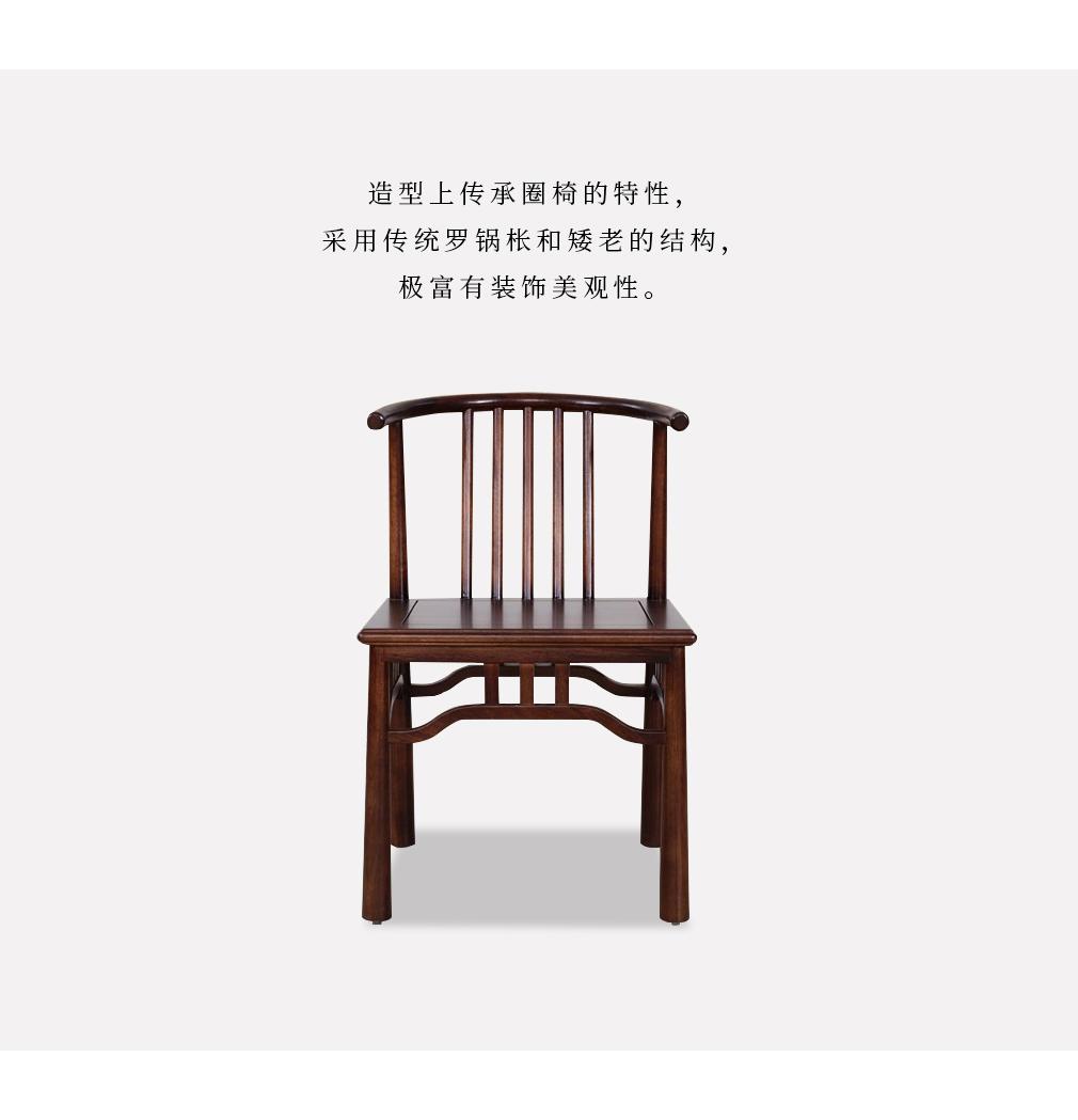 餐桌椅_08.jpg