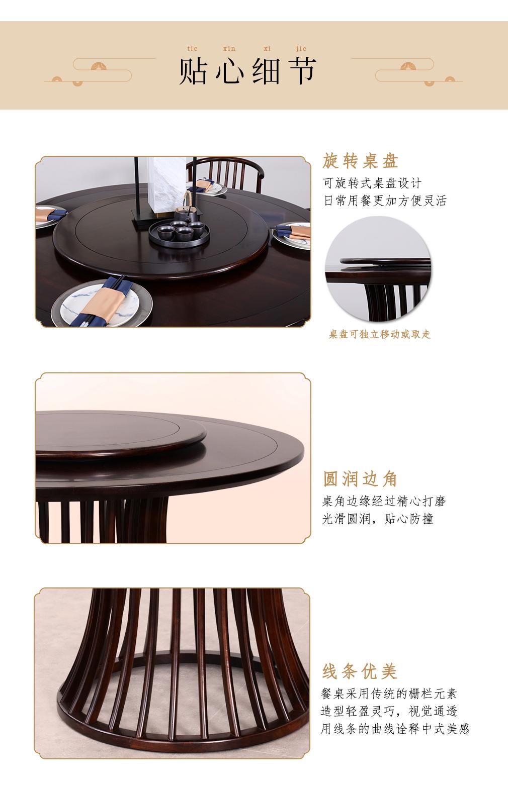 餐桌椅_07.jpg