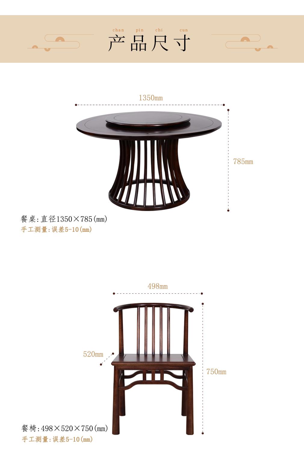 餐桌椅_12.jpg