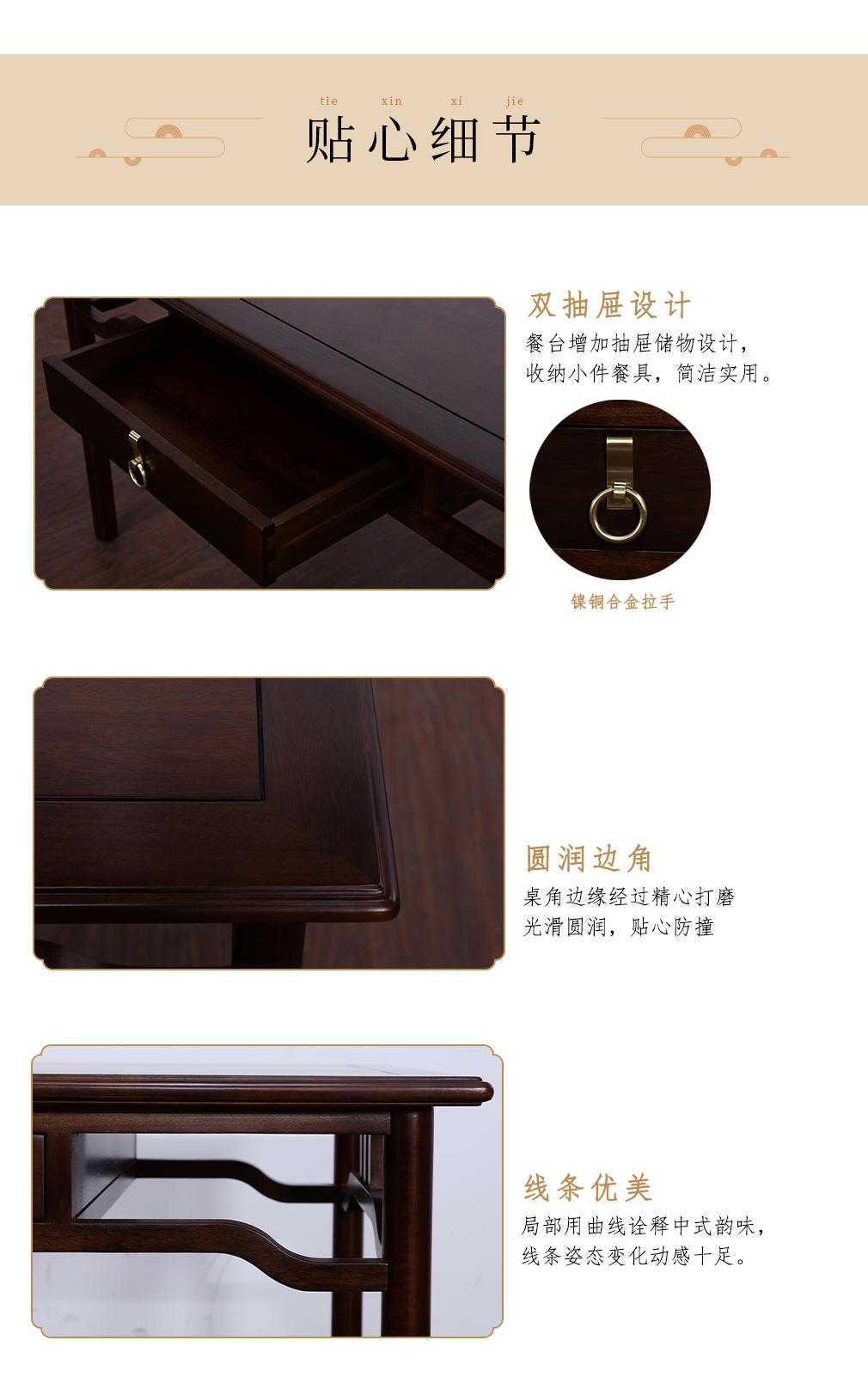 餐桌椅_06.jpg