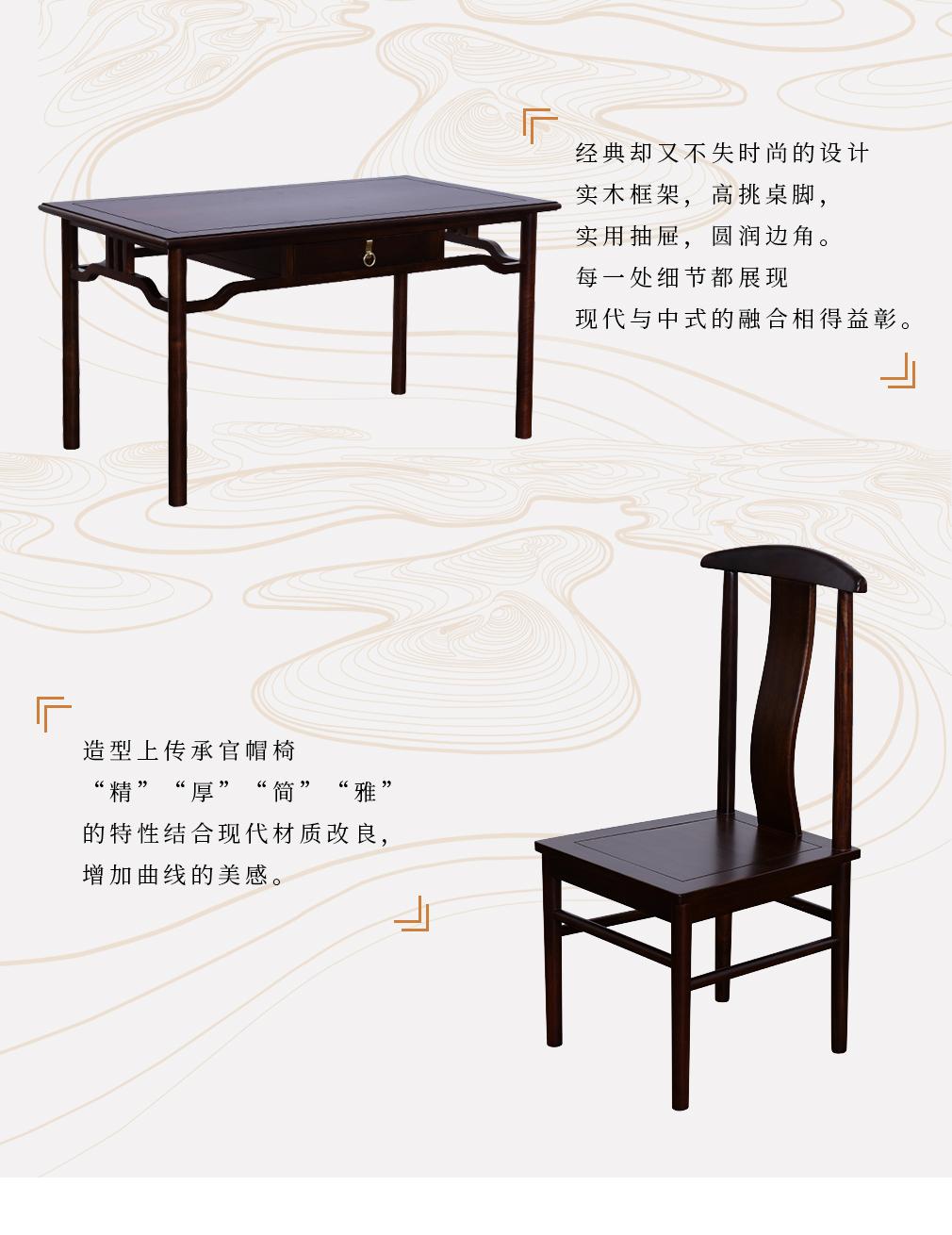 餐桌椅_05.jpg