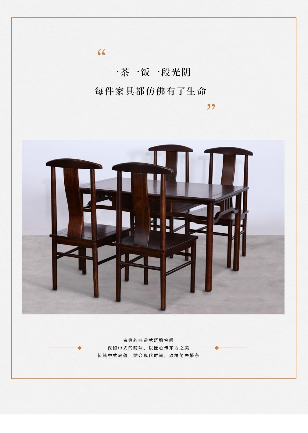 餐桌椅_02.jpg