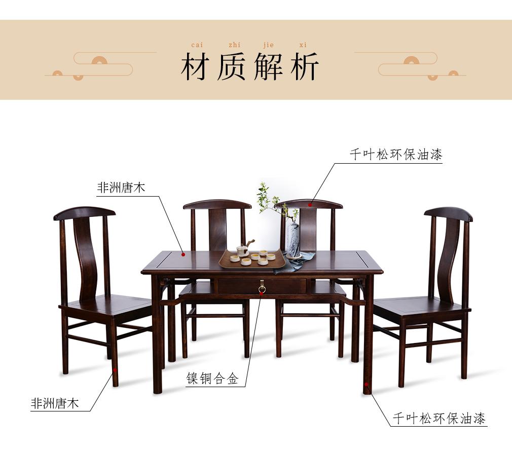 餐桌椅_09.jpg