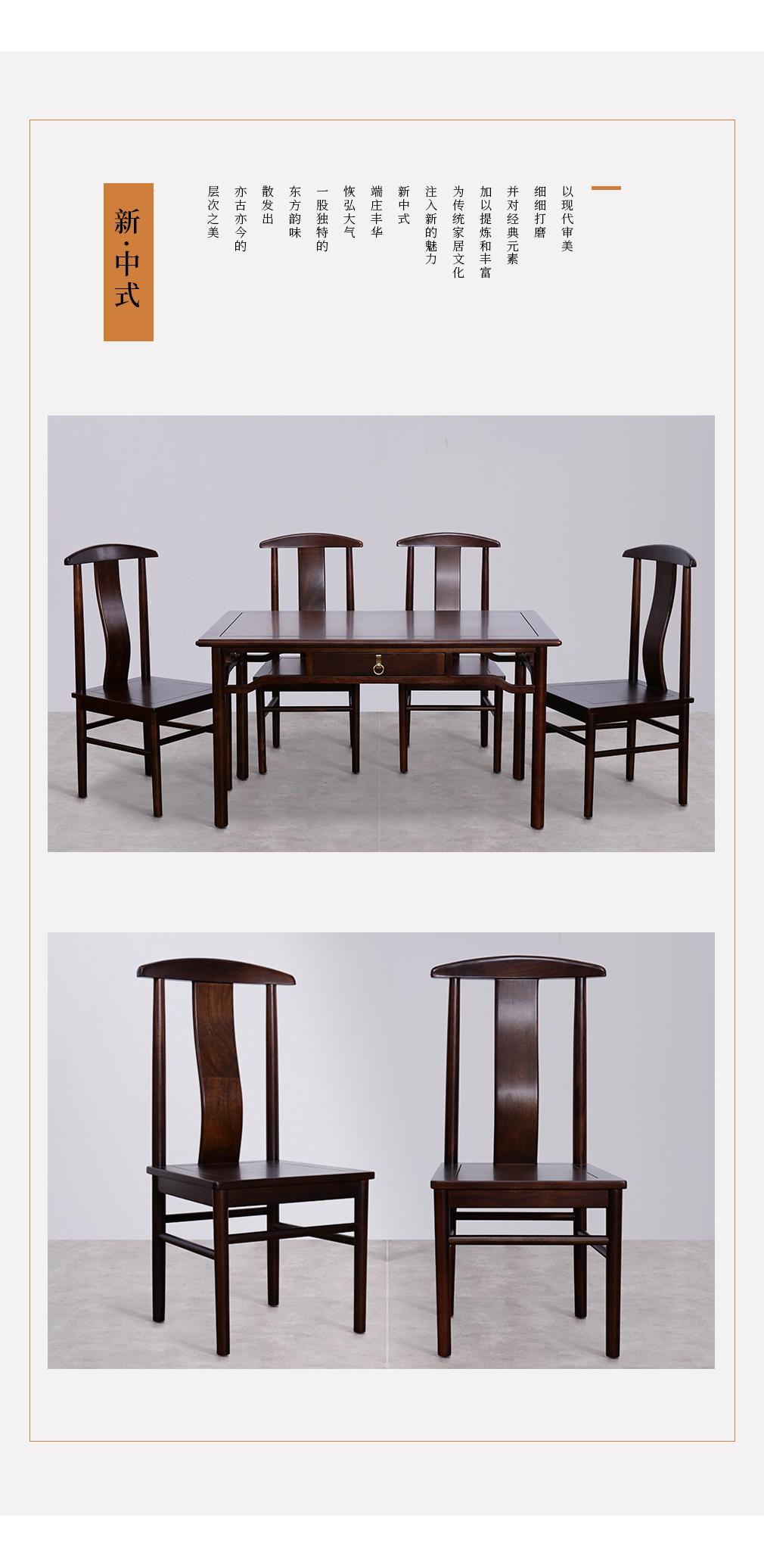 餐桌椅_03.jpg