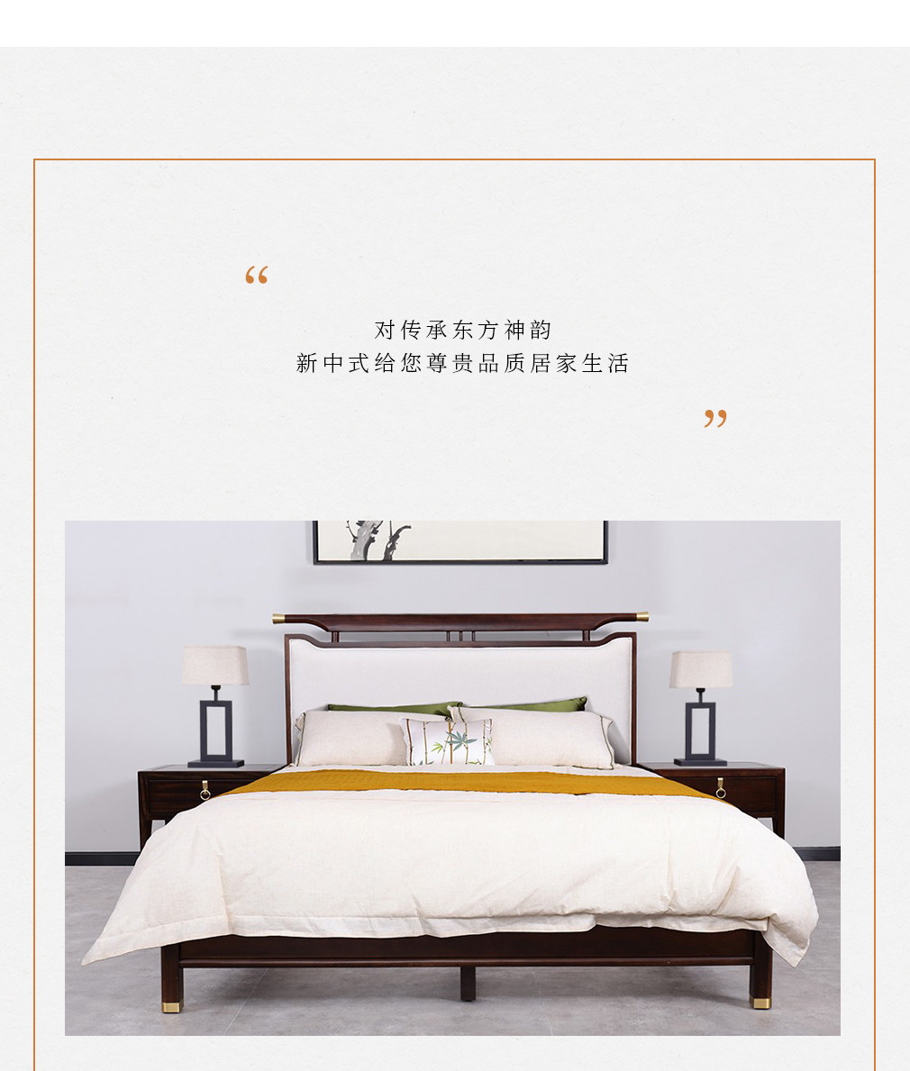 软包床_02.jpg