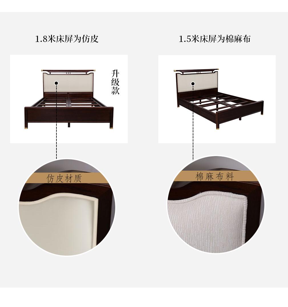 软包床_10.jpg