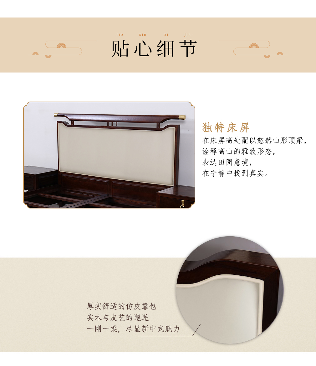 软包床_11.jpg