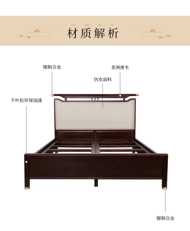 软包床_14.jpg