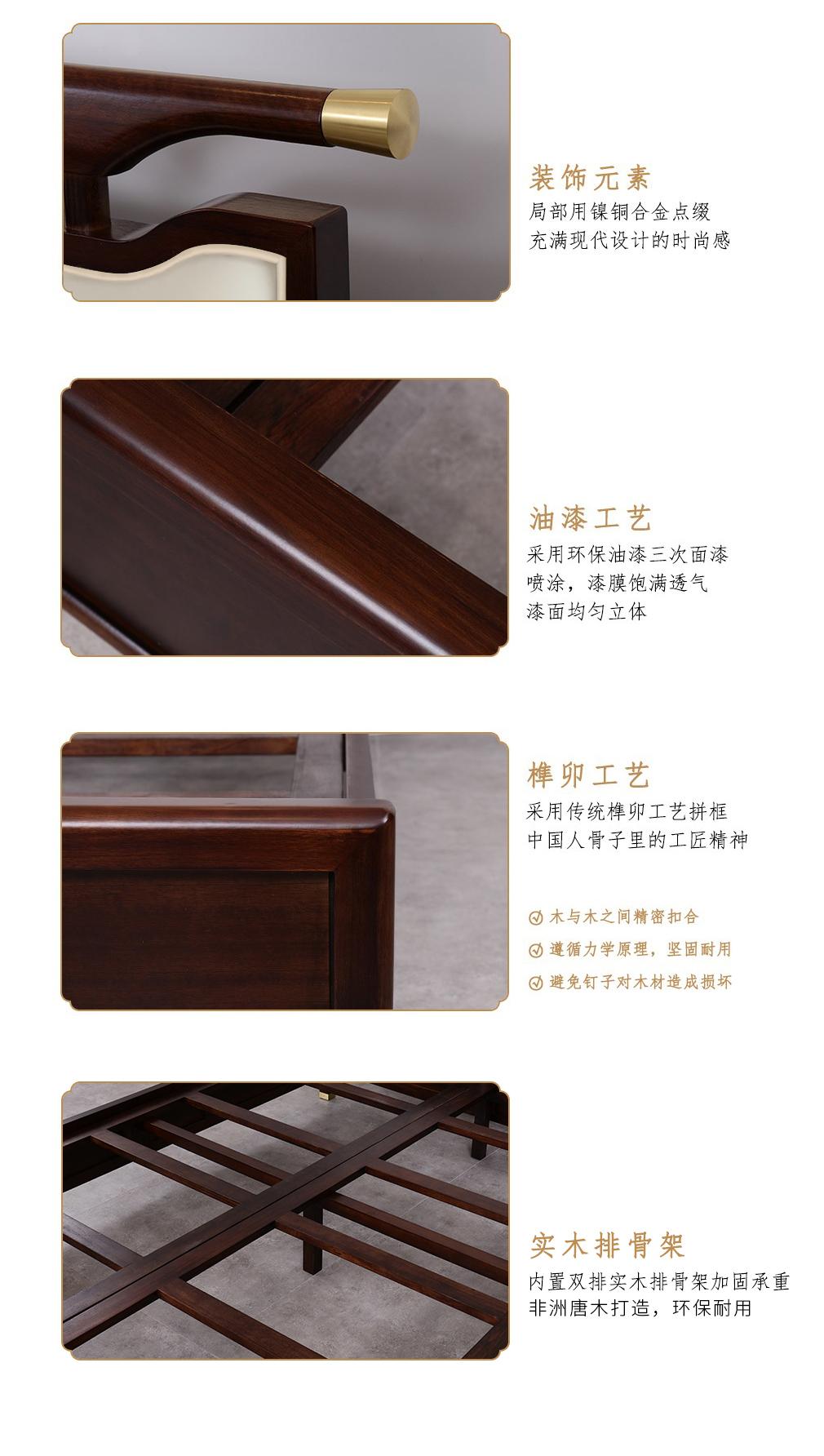软包床_12.jpg