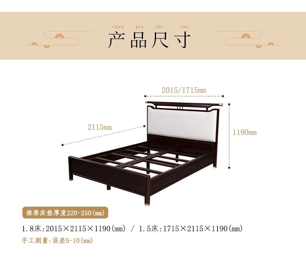 软包床_15.jpg