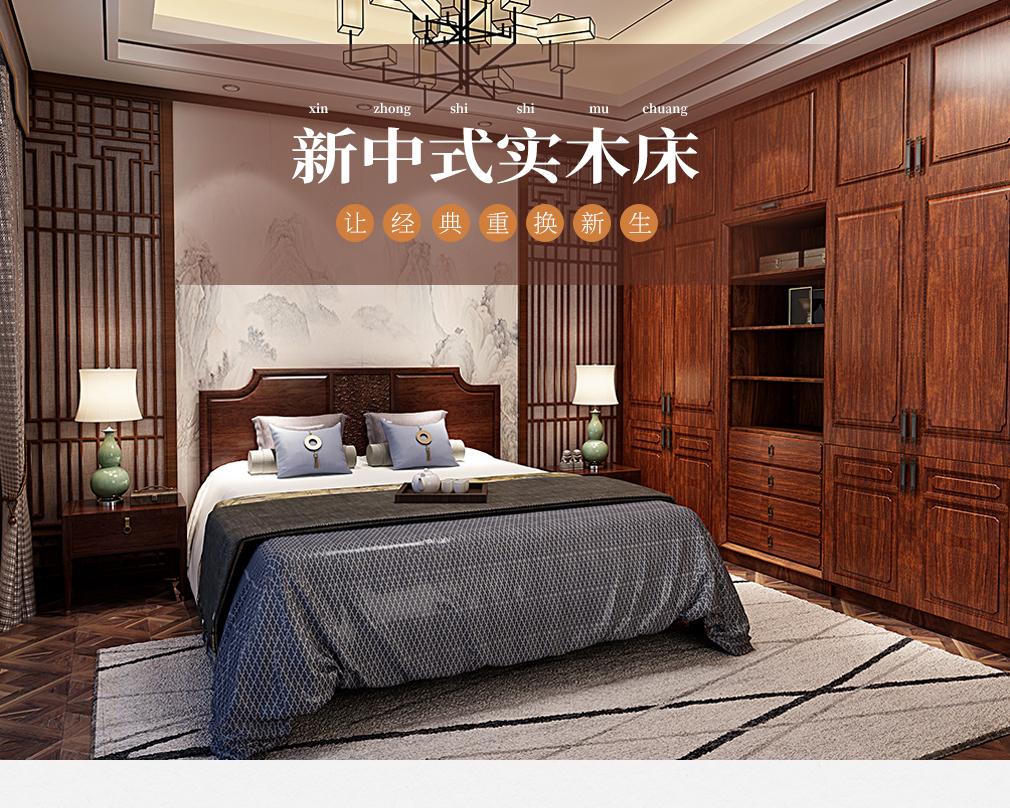 木雕花床_01.jpg