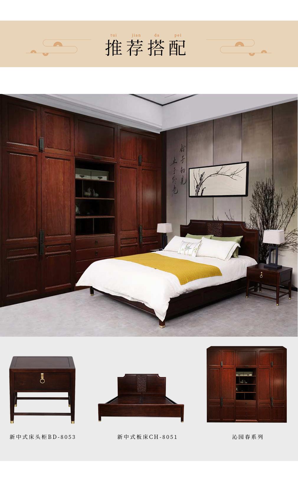 床头柜_07.jpg