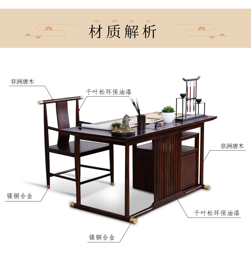 书桌椅_10.jpg