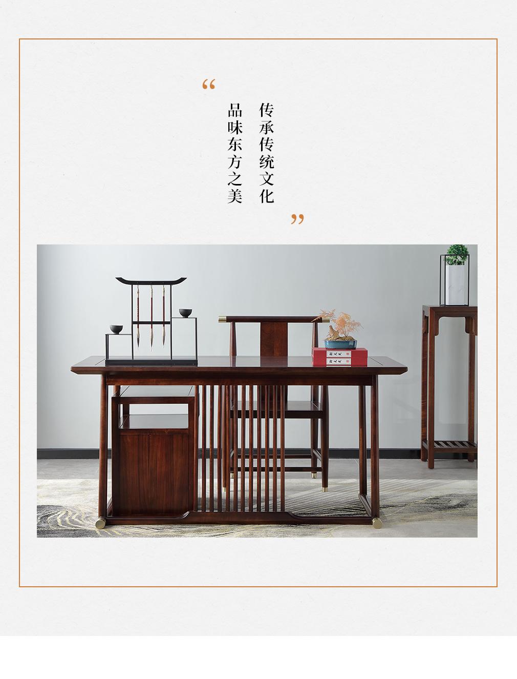 书桌椅_02.jpg