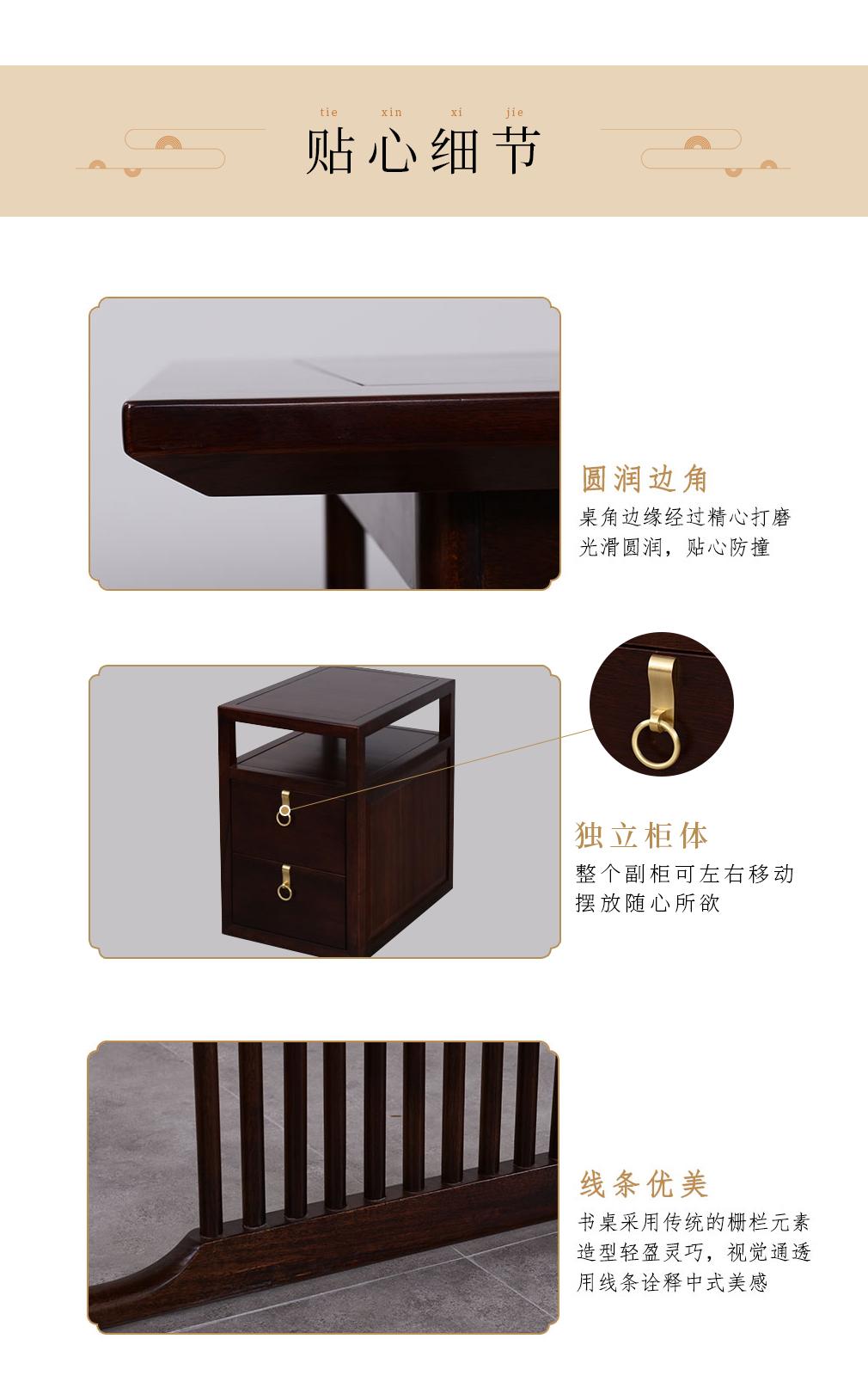 书桌椅_06.jpg