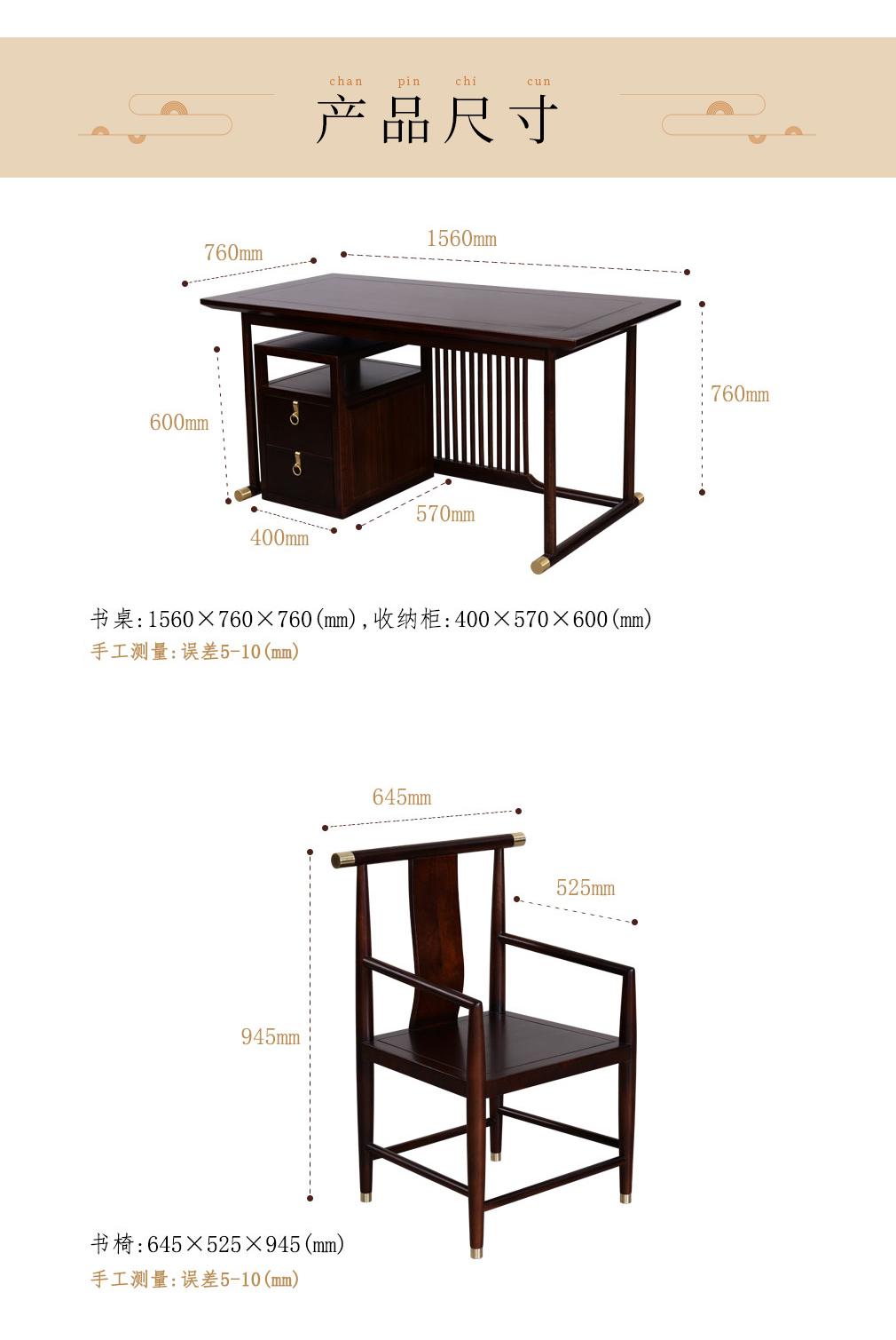 书桌椅_11.jpg