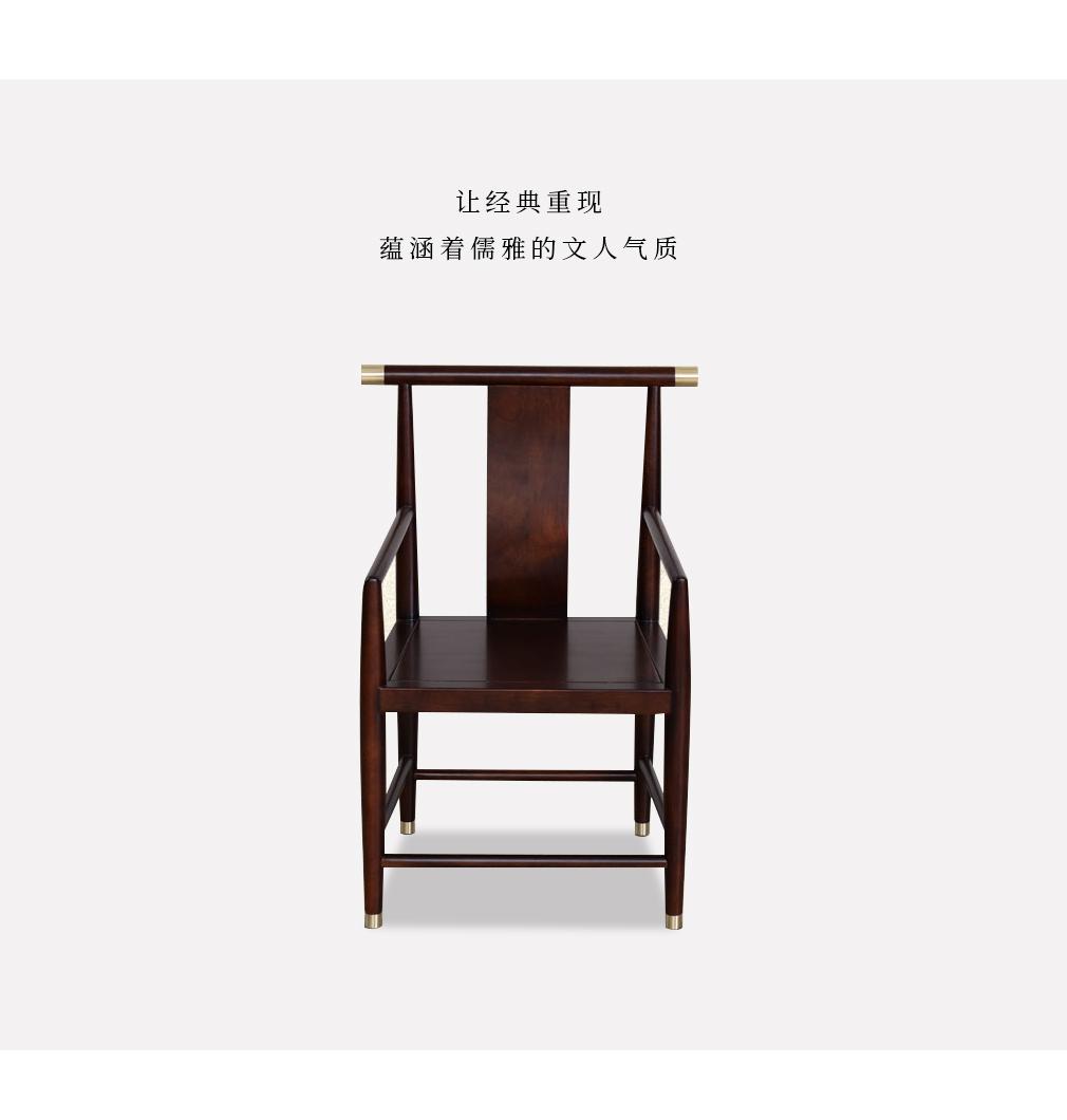 书桌椅_07.jpg