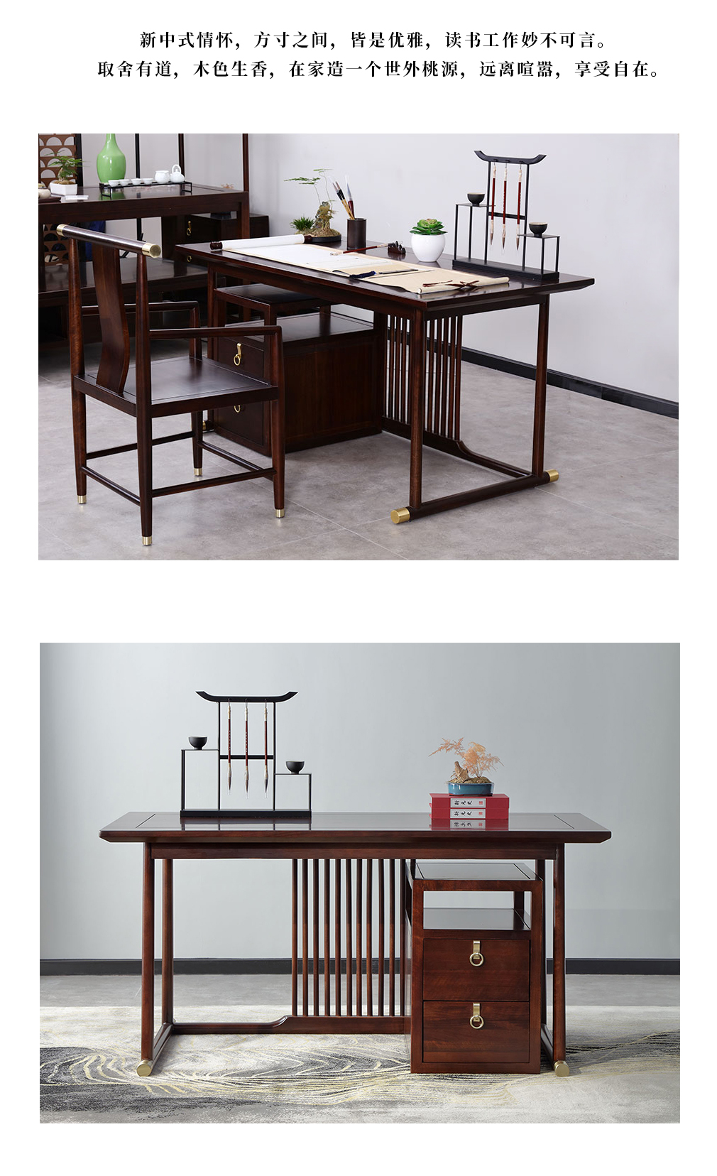 书桌椅_03.jpg