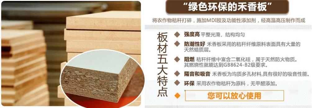 榻榻米怎么选择 看材质